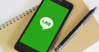 LINE査定のイメージ画像