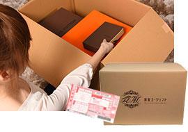 商品の梱包イメージ画像